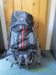 fotografie č. 5: uzavřený a k cestě připravený batoh