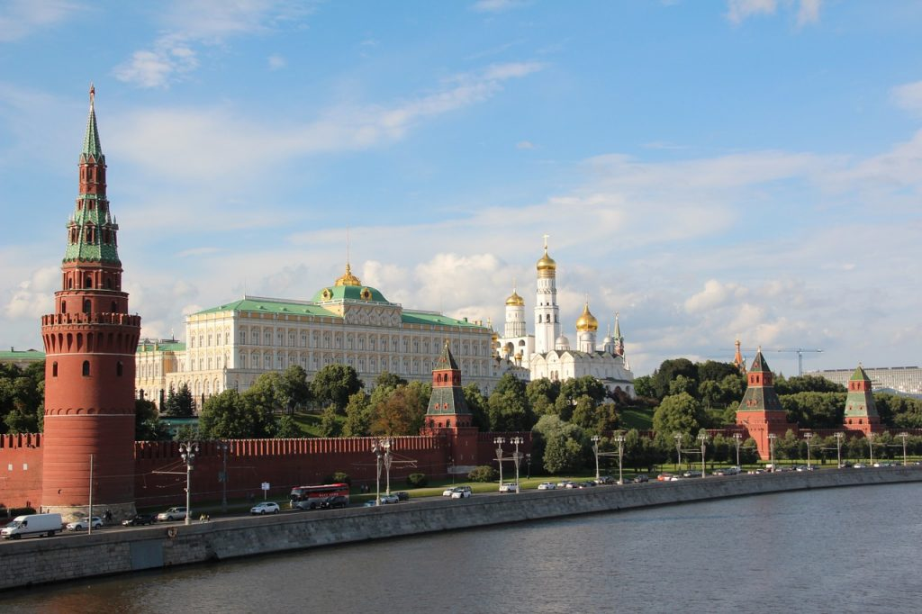 Fotografie Moskvy
