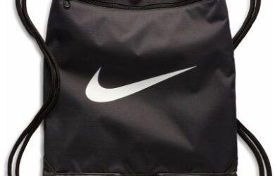 Obrázek zobrazuje produkt Nike gymsack Brasilia Training BA5953 010 černá
