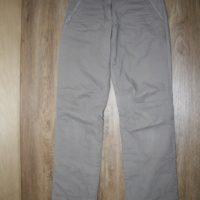 Dámské zateplené kalhoty Bushman Retta
